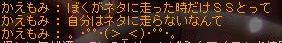 Maple140124_220838.jpg