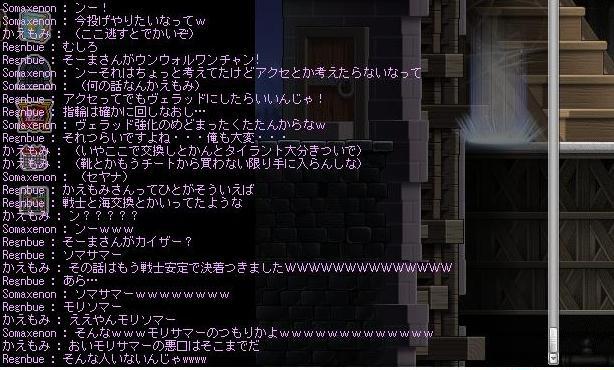 Maple140126_033041.jpg