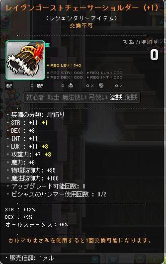 Maple140126_104237.jpg