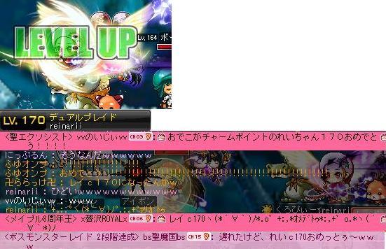 170LV_20111230195702.jpg