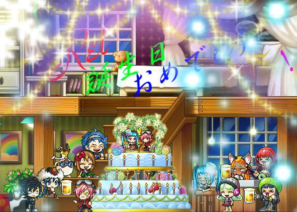 れいたん誕生日おめでとう~!