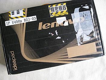レノボ パソコン