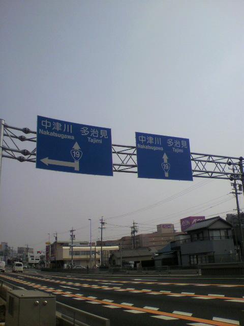2011031510190000.jpg