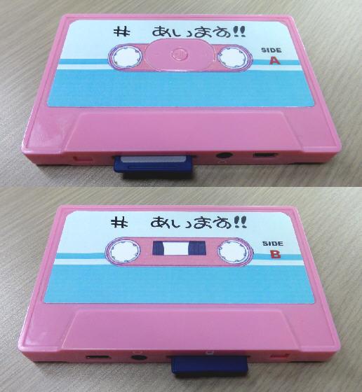 カセットテープ型MP3プレイヤー