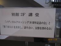 141115_1.jpg