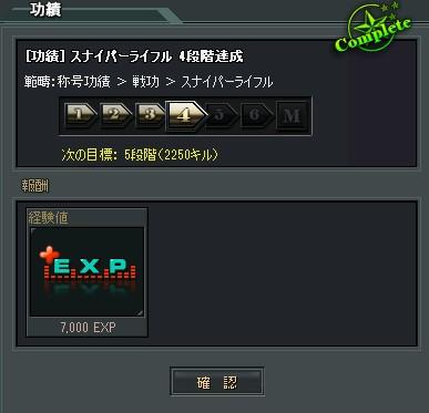 2011y08m04d_170630021.jpg