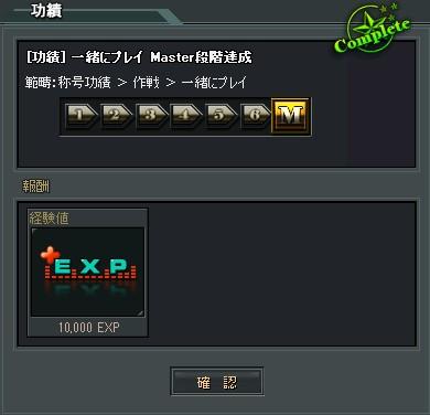 2011y11m19d_232408081.jpg