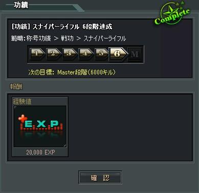 2012y01m14d_010013149.jpg