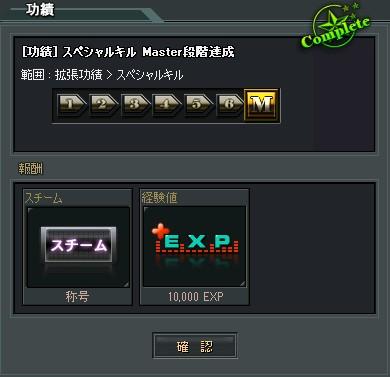 2012y01m15d_021609731.jpg