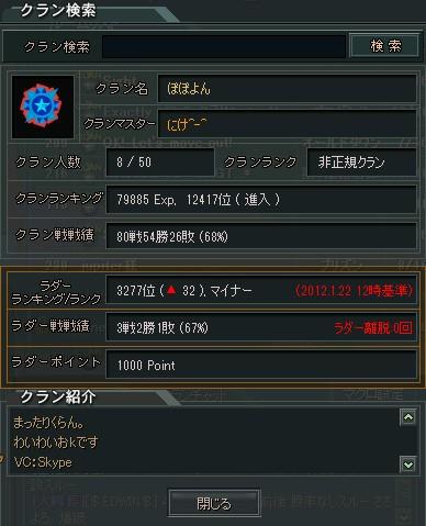 2012y01m23d_004458554.jpg