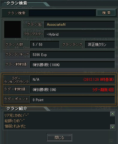 2012y01m29d_024949540.jpg