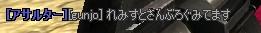 2012y01m30d_140332766.jpg