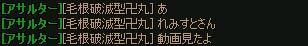 2012y02m02d_011835486.jpg