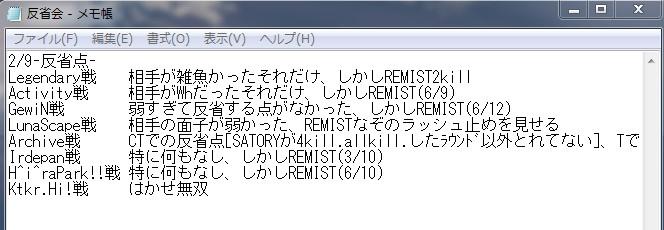 2012y02m09d_182350009.jpg