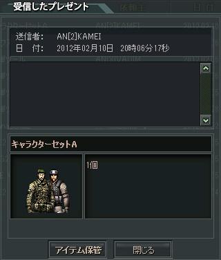 2012y02m11d_200940263.jpg