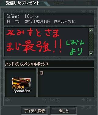 2012y02m18d_201153257.jpg