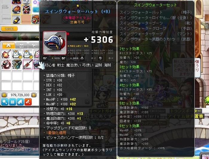 Maple140104_030158.jpg