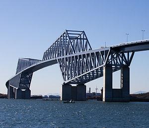 300px-Tokyo_Gate_Bridge-3.jpg