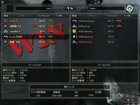 vs esu.jpメンツ 7-2