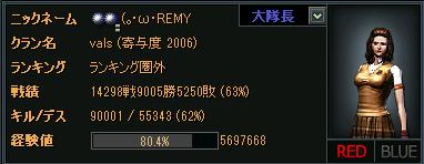 90000Kill.png