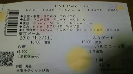 UVER02.png