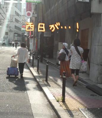 20110730堀江