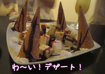 20110730堀江④