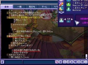 TWCI_2012_4_6_21_15_23.jpg