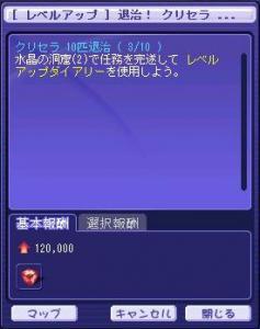 TWCI_2012_7_31_1_31_37.jpg