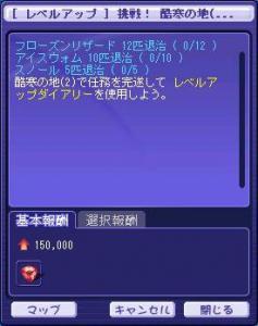 TWCI_2012_7_31_1_32_1.jpg