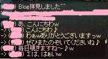 1007_6.jpg