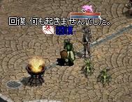 1008_2.jpg