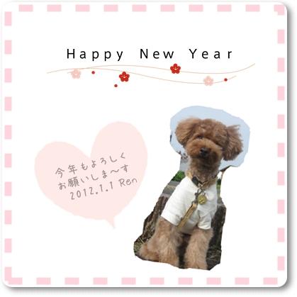 2012蓮ごあいさつ