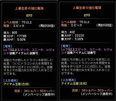 DN 2014-01-25 20-01-27 Sat