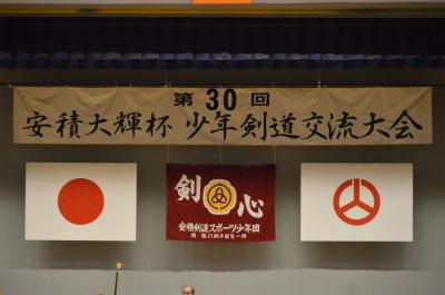 2013年安積大輝 (3)