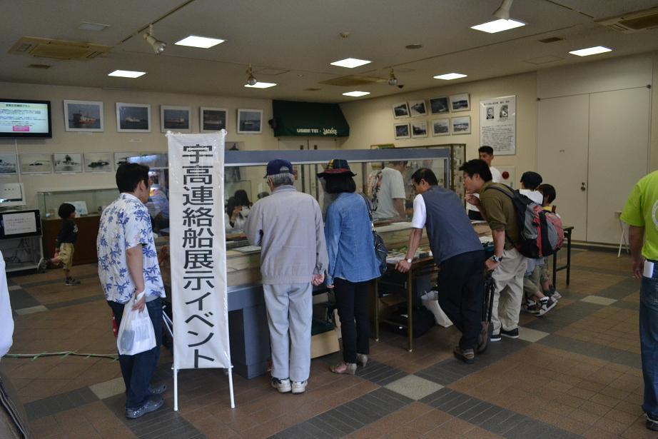 12_minato_02.jpg