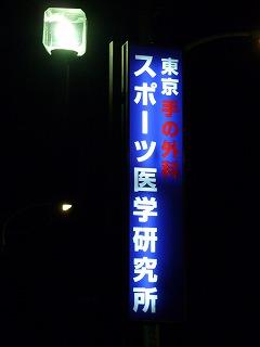 054_20110226004332.jpg
