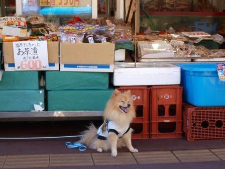 蟹まんのお店(朝市)