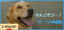 kebana3_20141122015626b2c.png