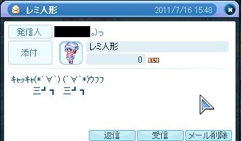 2011_07_16_LaTale SS3771