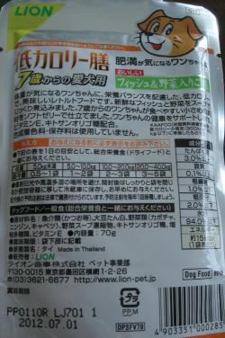 DSC06547_convert_20101025190659.jpg