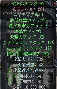 +7キタ━━━(゚∀゚)━━━!!
