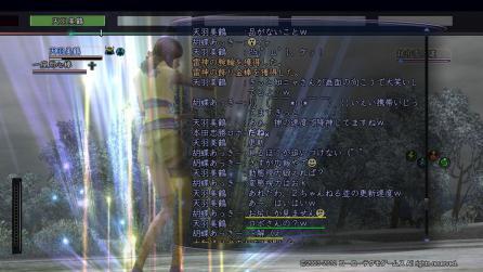 萌黄 天羽美鶴_23-001