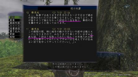 萌黄 天羽美鶴_80-1