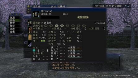 萌黄 天羽美鶴_79-1
