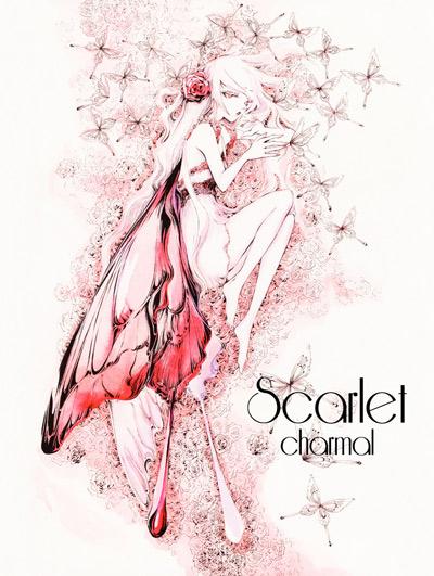 p1.Scarlett表紙2