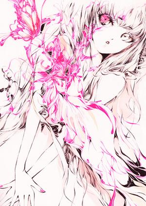 Alice-retina3.jpg