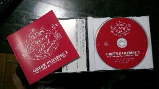 CD第二段が出来ました。