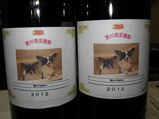 今年のワインのラベル