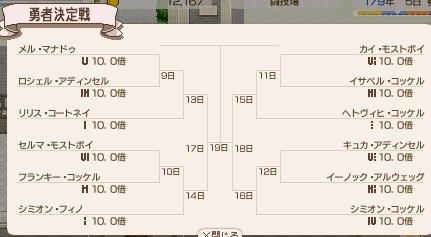 QUKRIA_SS_0081_201412020211519e3.jpeg